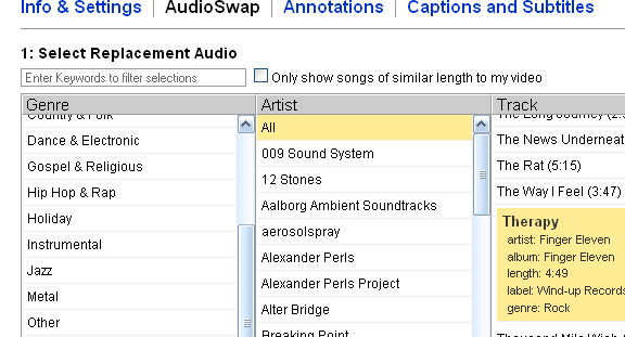 audioswap1