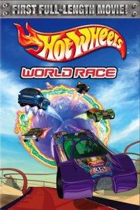 hotwheelsworldracefilm